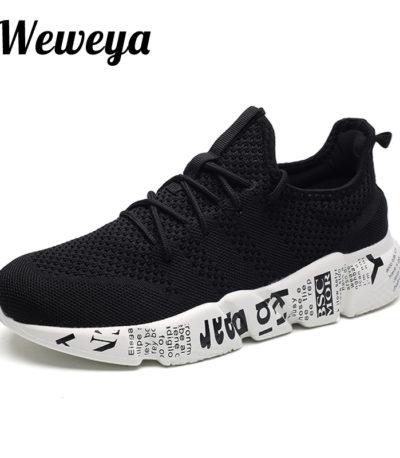 Уличная обувь кроссовки мужские