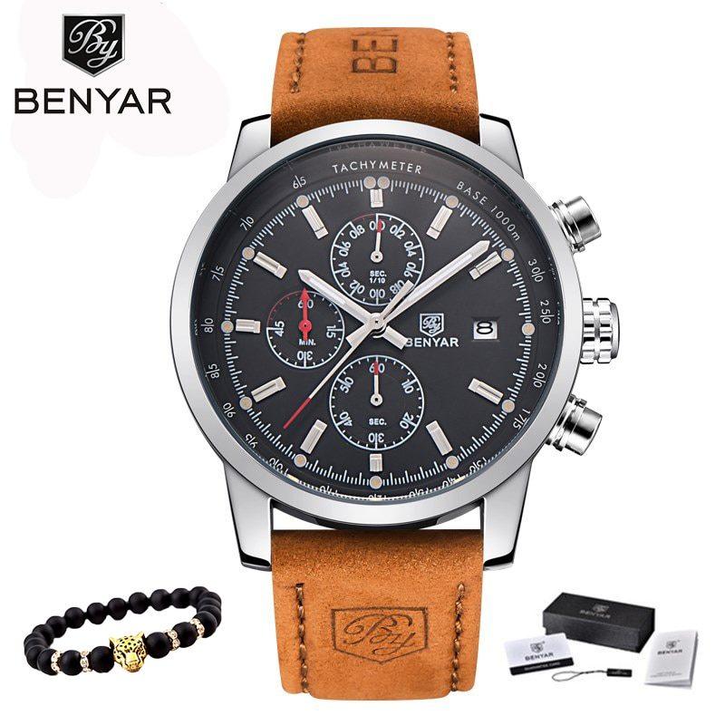 Бизнес классические мужские часы