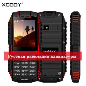 XGODY ioutdoor T1 телефон c IP68 противоударный