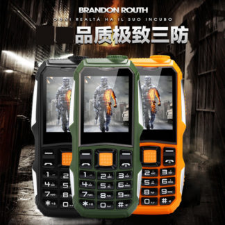 Противоударный прочный дешевый телефон