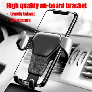 Автомобильный держатель без магнита для телефона